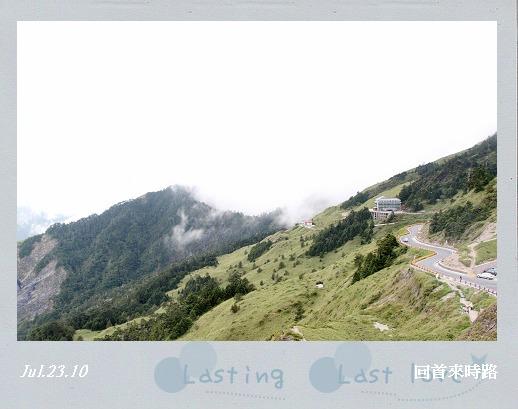 石門山003.jpg