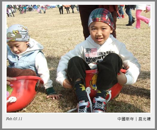 DSCF5736-1.jpg
