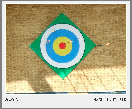 DSCF5788-1.jpg