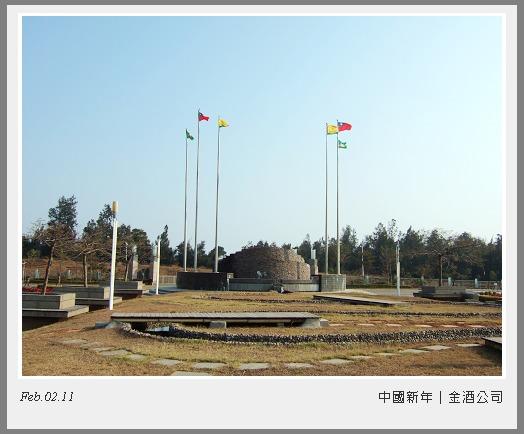 DSCF1791-1.jpg