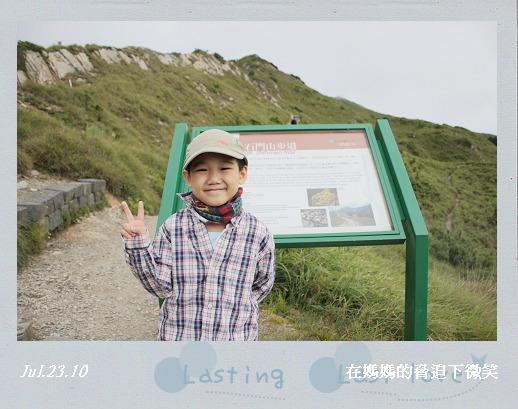 石門山002.jpg