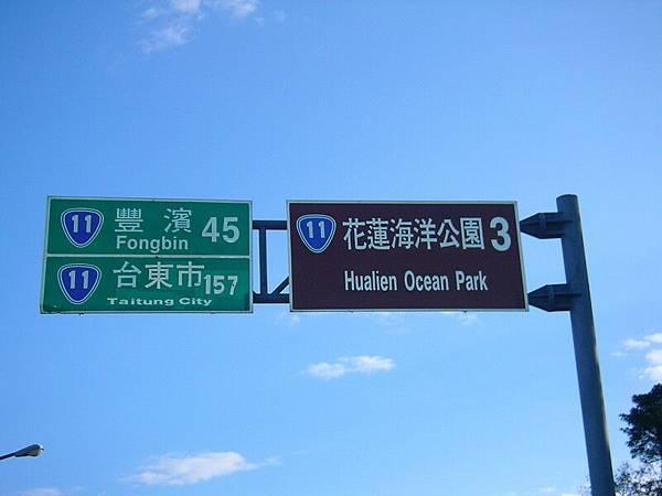 041022花東/pic 017