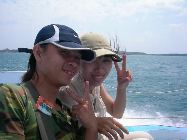 08澎湖員工旅遊