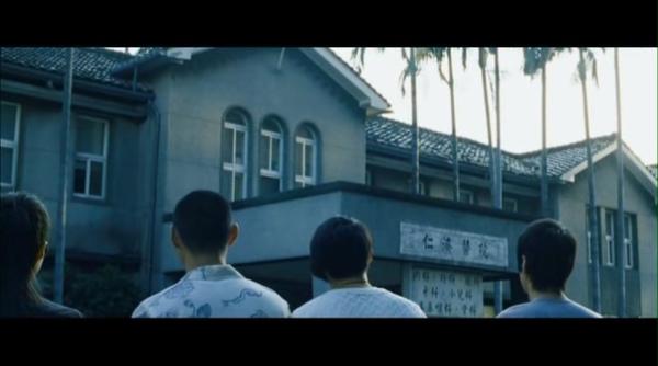 仁濟醫院.JPG