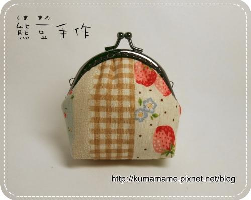 口金_草莓拼布002.jpg