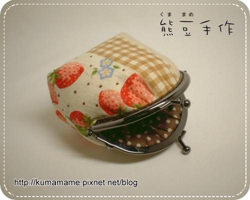 口金_草莓拼布003.jpg