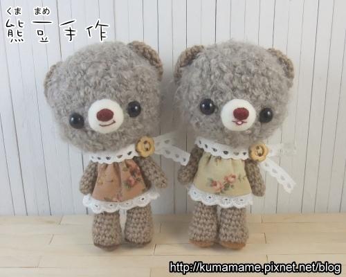 毛毛熊-灰灰捲毛熊