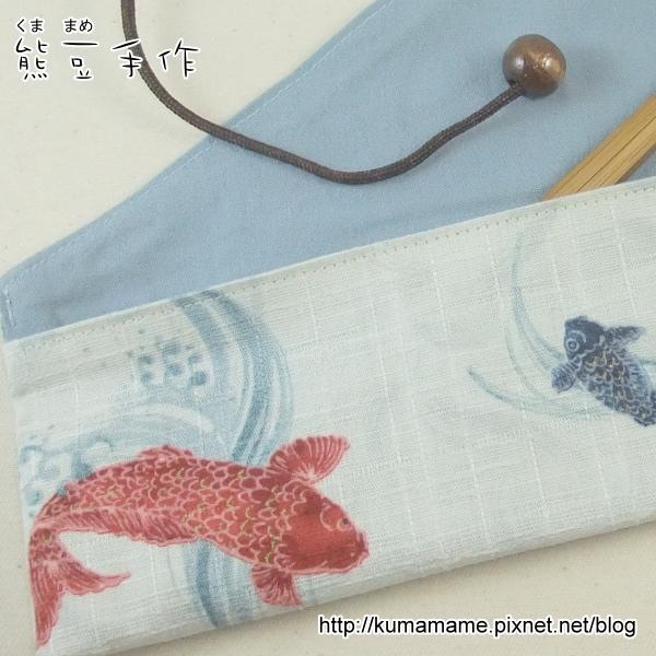 筷袋_鯉魚水波圖案06.jpg
