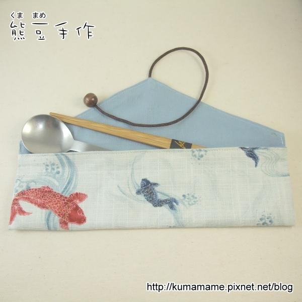 筷袋_鯉魚水波圖案01.jpg