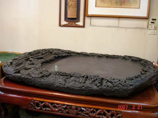 世界第二大硯台
