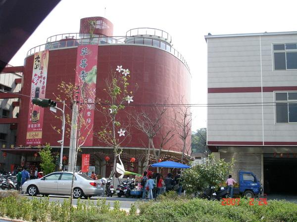 2月24日的行程-大湖草莓文化館及酒庄