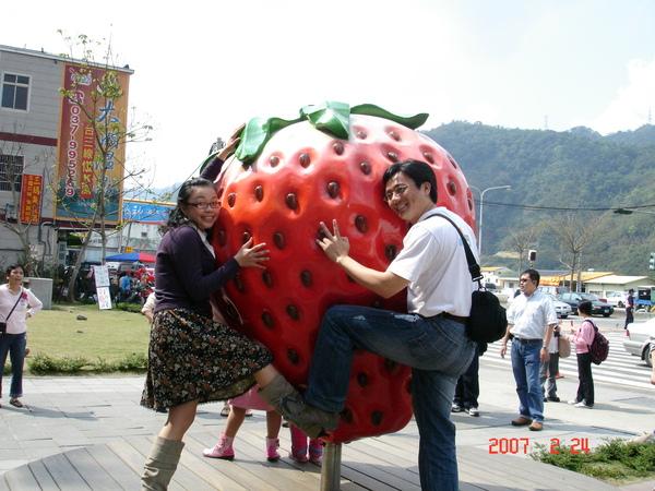 其實大草莓是我們的~~