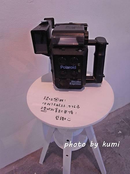 R0030360