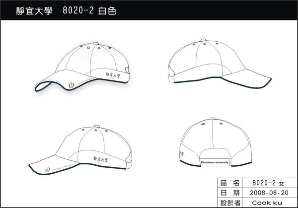 鴨舌帽設計圖