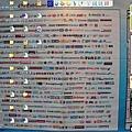 akai desktop.JPG