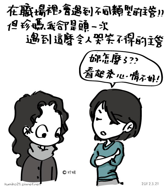 20120321_01