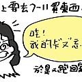 201205009_02