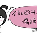 201205018_04
