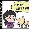 20120604_01