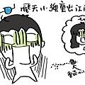20120608_03