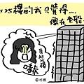 20120613_02