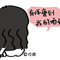 20120703_05