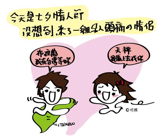 20120823_01