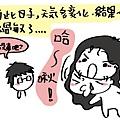 20120831_01