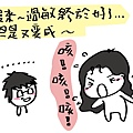 20120831_02