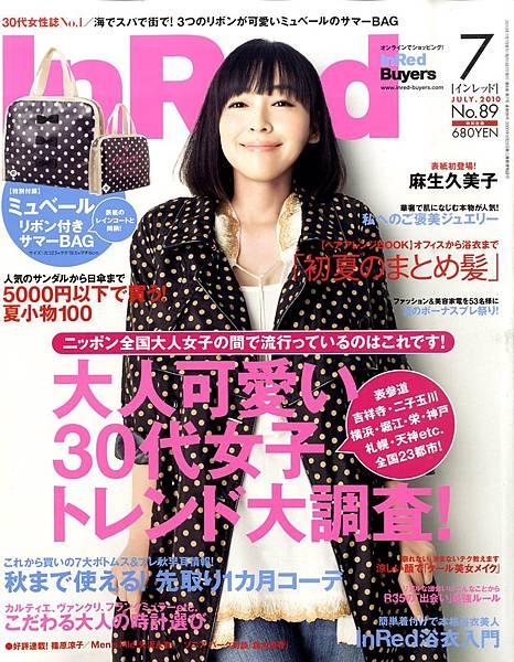 雜誌照003