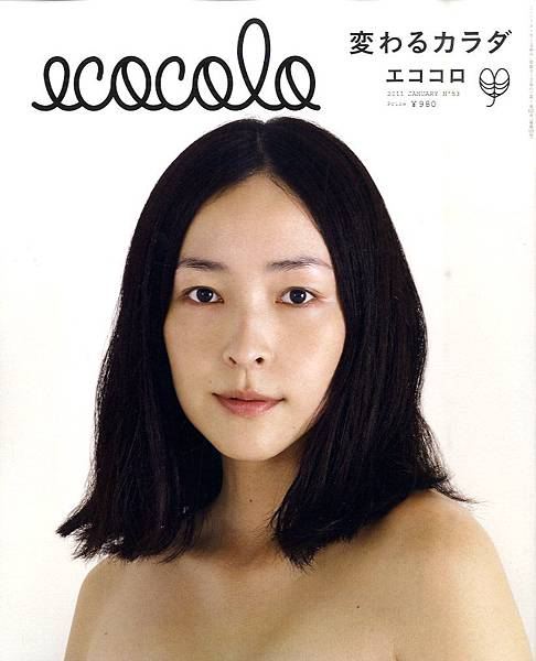 雜誌照004