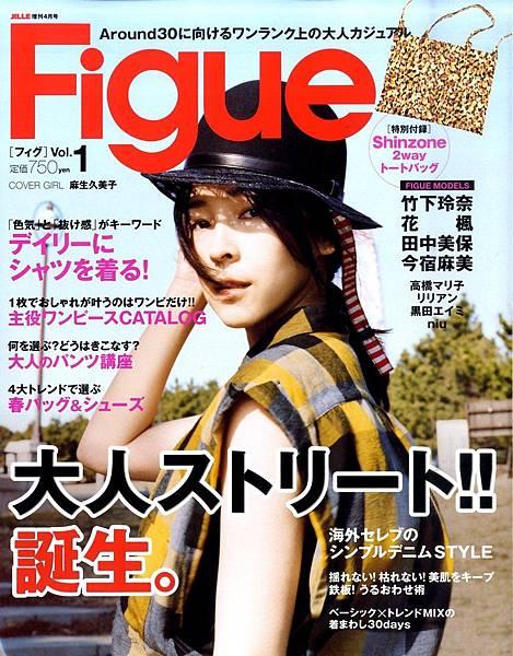 雜誌照008