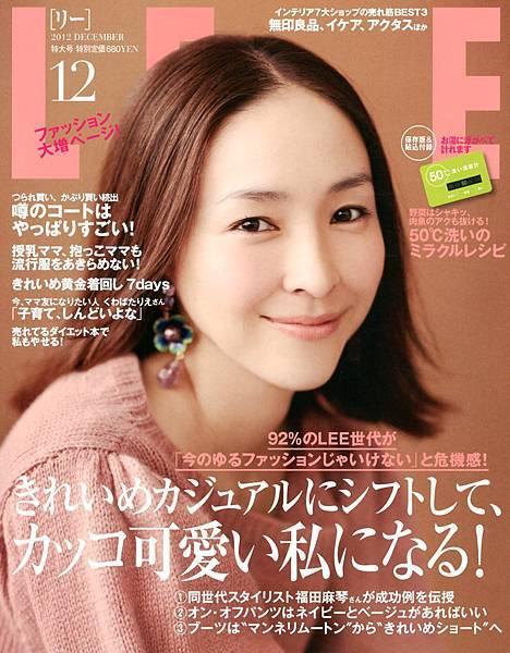 雜誌照012