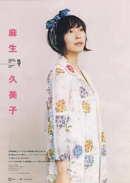 雜誌照011