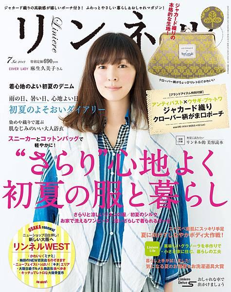 雜誌照016