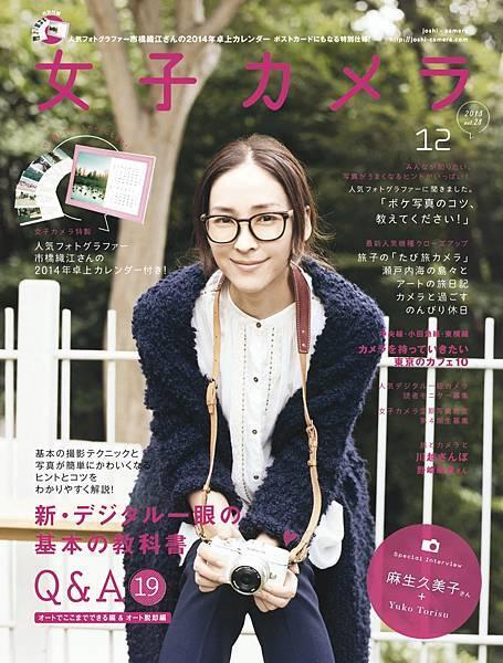 雜誌照020