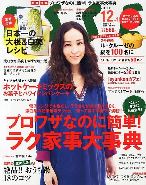 雜誌照021