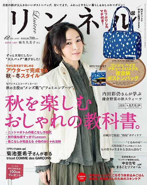 雜誌照022
