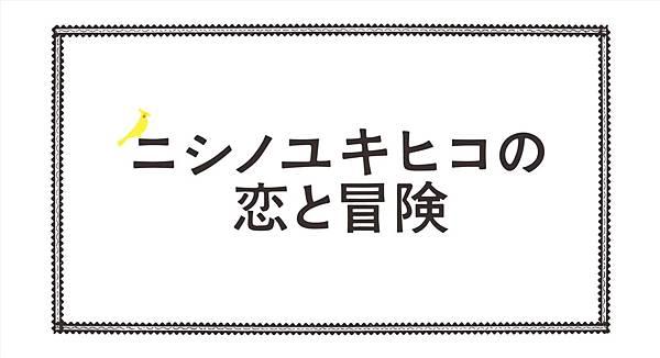 Nishino - 001