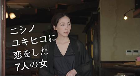 Nishino - 002