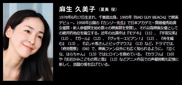 Nishino - 008