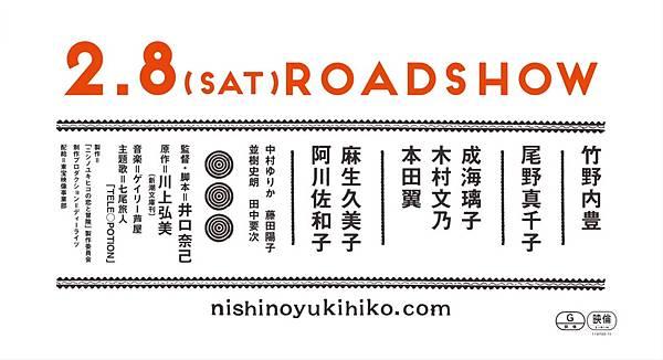 Nishino - 011