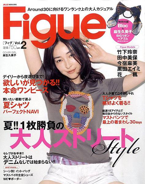 雜誌照018