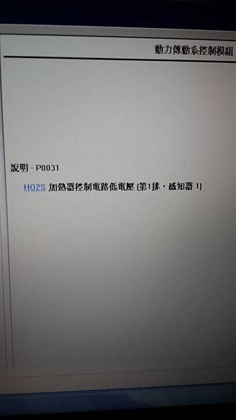 20140515_152421