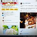 GRD3 13042013 魯肉飯上窩客島首頁