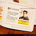 theGR 07/2013 TaipeiWalker 七月入選年度美食大使
