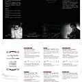 2013維多利亞周年慶 美食與小提琴之夜