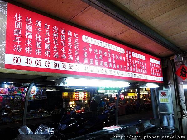 GRD3 12112013 八棟圓仔湯 (3).JPG