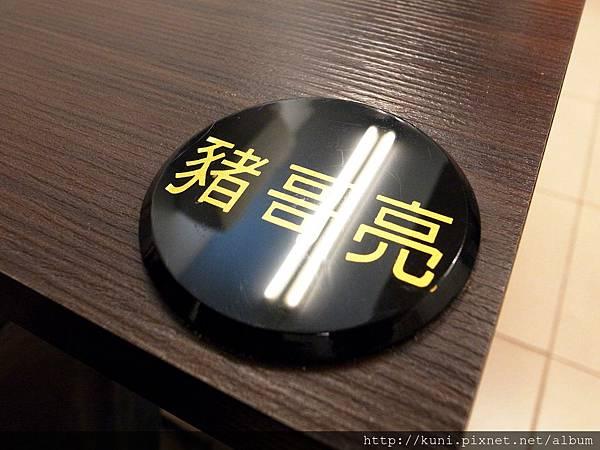 GRD3 09102013 三重溪尾知高飯 (1).JPG