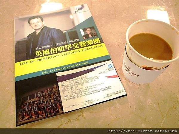 GRD3 15112013 Hilary Hahn 希拉蕊韓台北獨奏會.JPG